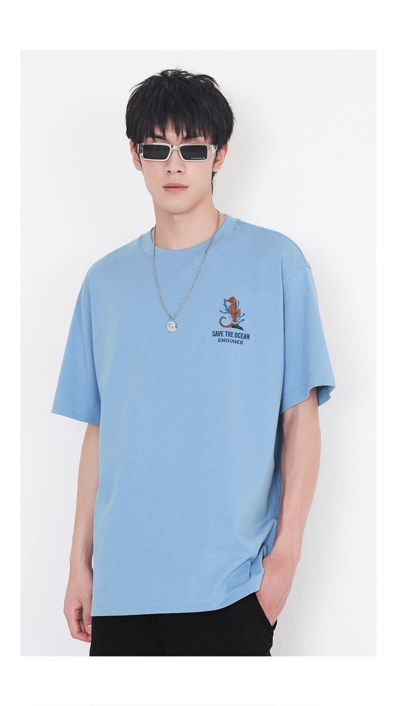 海洋环保系列刺绣T恤男